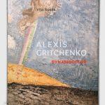 ALEXIS GRITCHENKO. DYNAMOCOLOR