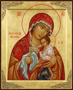 History of Russian Icons (In English), London, 28 February