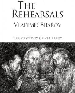 OLIVER READY AND ANNA ASLANYAN DISCUSS THE WORK OF VLADIMIR SHAROV