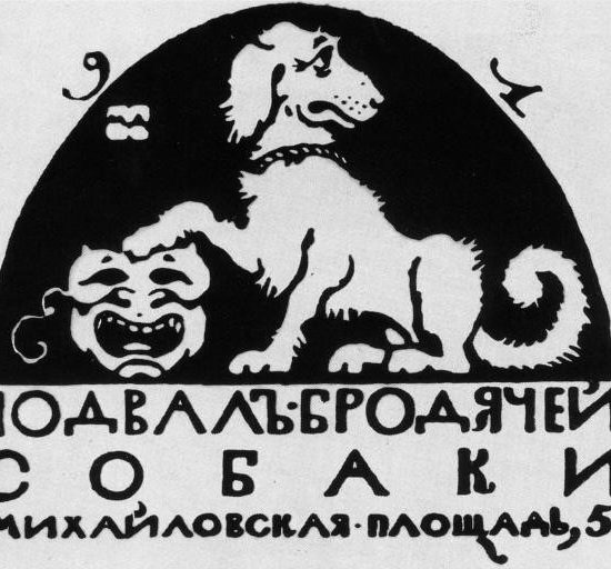 A CLOUD IN TROUSERS: THE STRAY DOG CABARET, PUSHKIN HOUSE