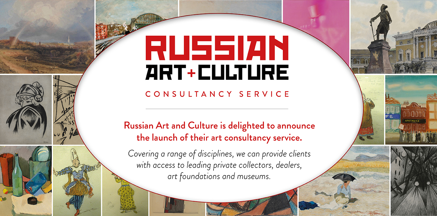 Art Consultancy