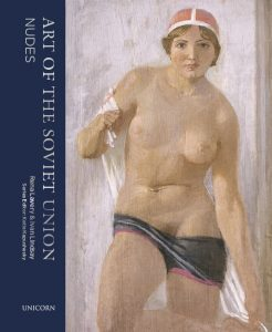 The Art of the Soviet Union: Nudes