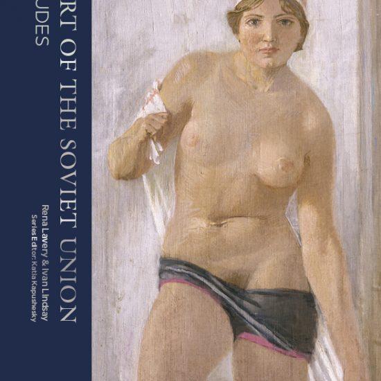 The Art of the Soviet Union:Nudes