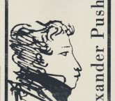 THE COMPLETE PUSHKIN: BOOK LAUNCH AND READING