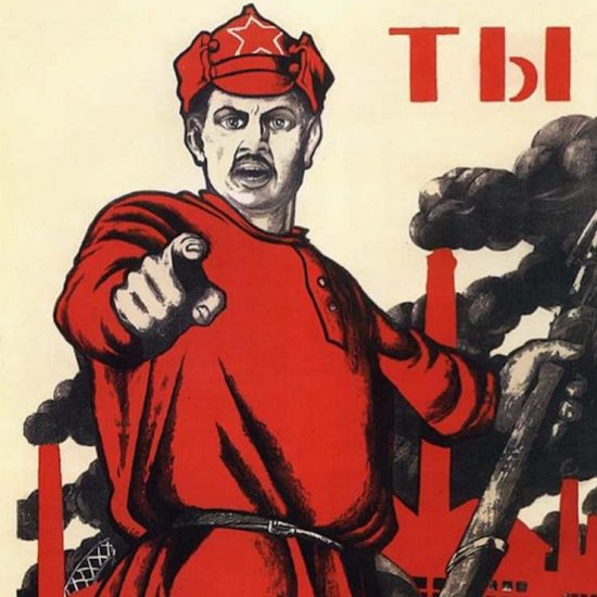 Art and Propaganda: Experiments of the Russian Revolution