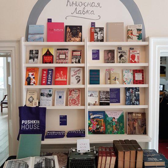 Pushkin House Book Fair