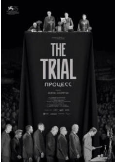 UK Premiere of Sergei Loznitsa's The Trial at the ICA