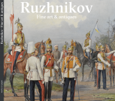 Works on paper: Ruzhnikov Fine Arts & Antiques