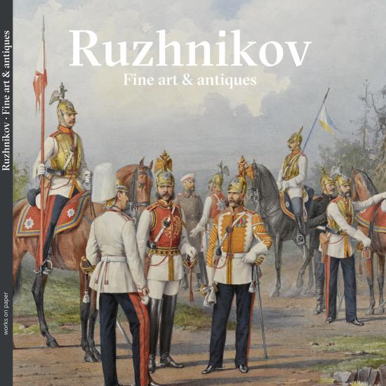 Works on paper: Ruzhnikov Fine Arts & Antiques