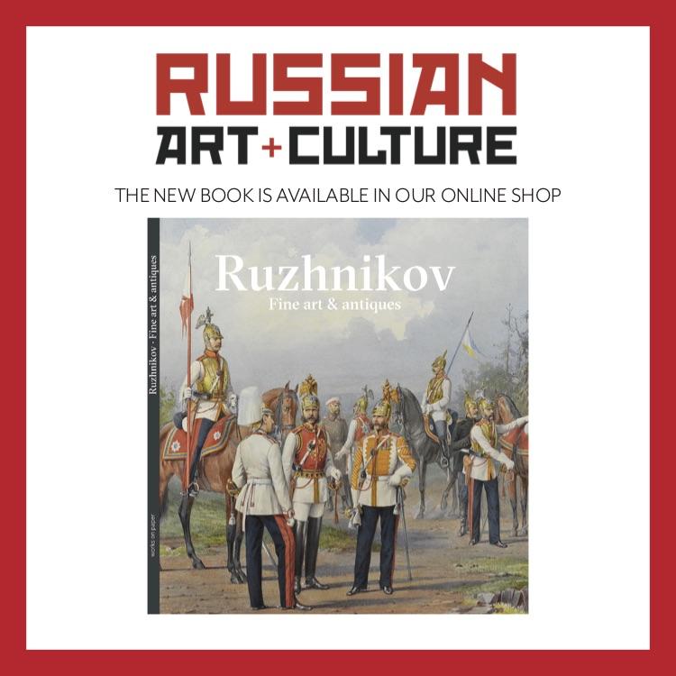 Watercolours and works on paper /Ruzhnikov Fine arts, 2018