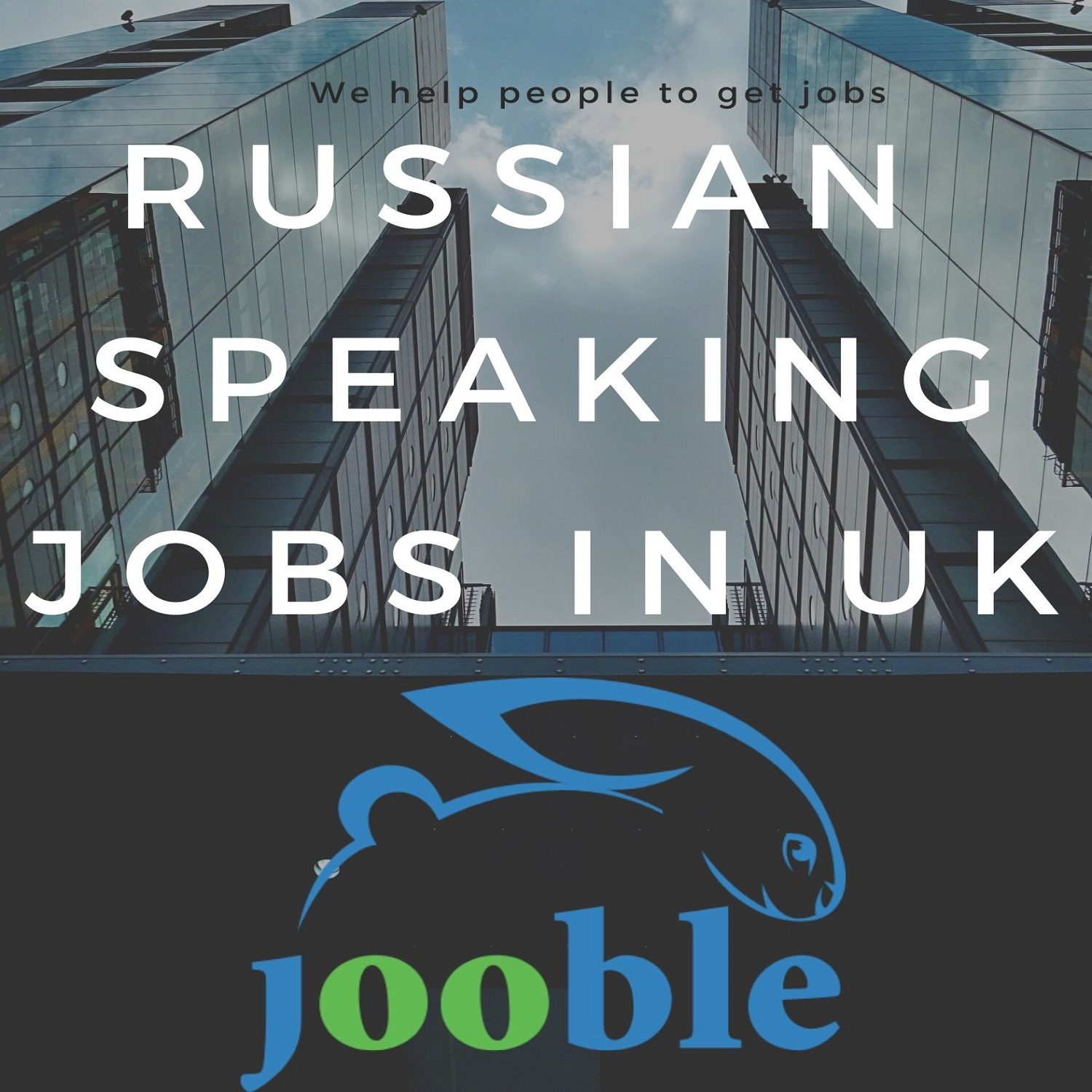 Jooble, an international job search engine