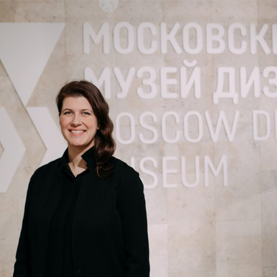 Moscow Design Museum: Per Aspera ad Astra. Part 1