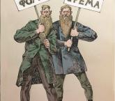 RAC Podcast #1: Alexander Ryzhkin