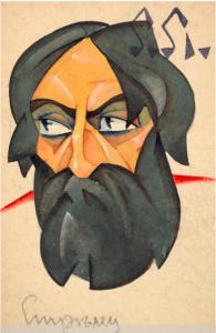 James Butterwick Reviews Christie's Sale: Upside down. Boy, you turn me…