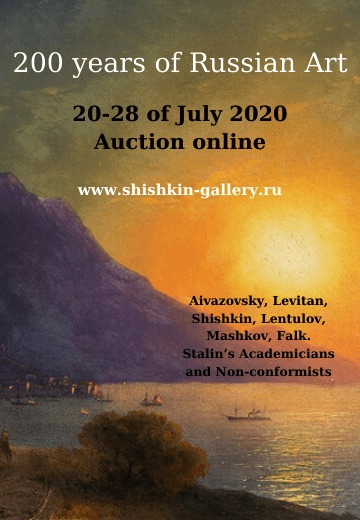 Leonid Shishkin gallery 200 years Russian Art sale