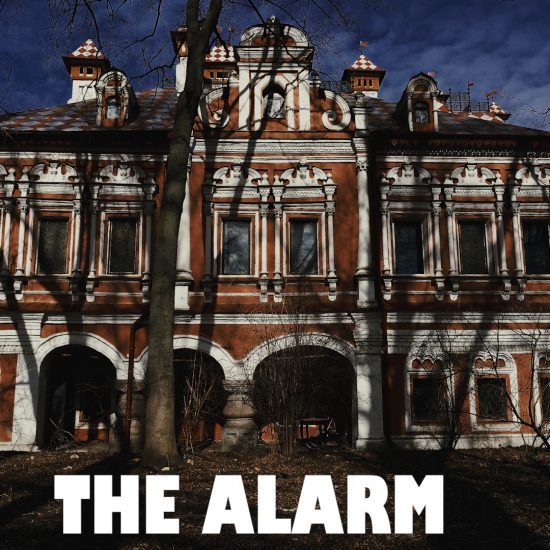 Alarm – a documentary about the fate of little-known Moscow architecture monuments