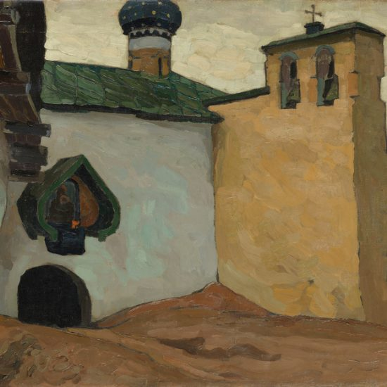 Lost Roerich Masterpiece Leads MacDougall's Russian Art  Auction on 15 October