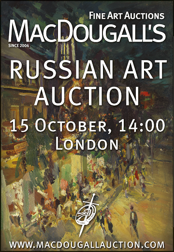 Important Russian Art auction at MacDougall's 15 October 2020