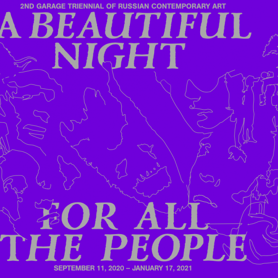 "The 2nd Garage Triennial of Contemporary Russian Art: ""A Beautiful Night for All the People"""