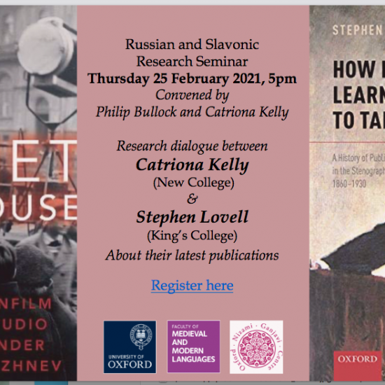 Russian and Slavonic Research Seminar series: 25 February