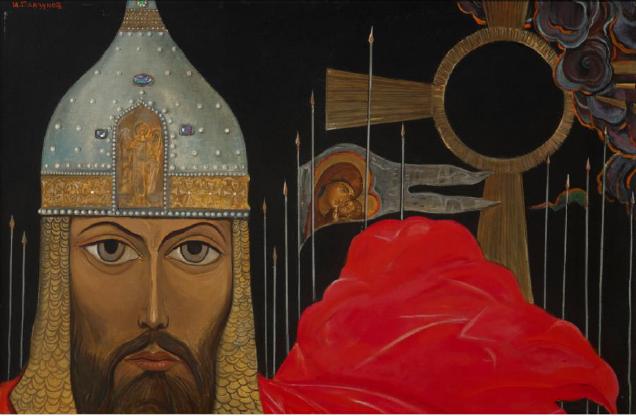 Ilya Sergeevich Glazunov (Russian, 1930-2017), Prince Igor. Estimate: £18,000 - 25,000