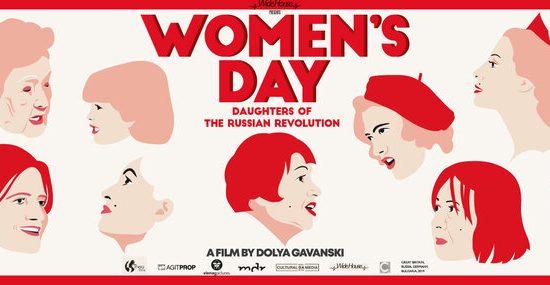 Women's Day: a documentary film by Dolya Gavanski