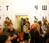 Pushkin House Assistant Curator, Public Programming – Apply by 2 August 2021