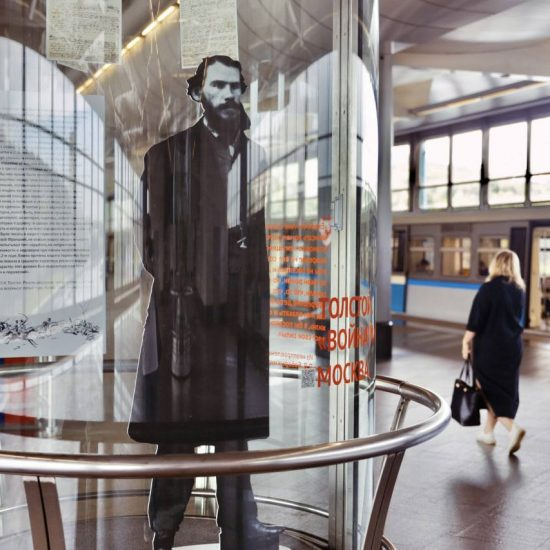 Moscow Metro opens Leo Tolstoy exhibition at the Vorobyovy Gory station