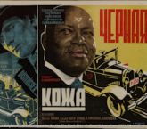 African Americans in Early Soviet Visual Culture